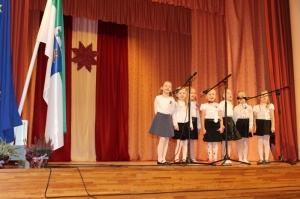 Latvijas Republikas proklamēšanas 98. gadadienai veltīts pasākums (18.11.2016)